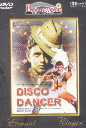 Танцор Диско / Disco Dancer
