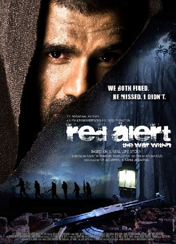 Red Alert: The War Within/В плену у наксалитов