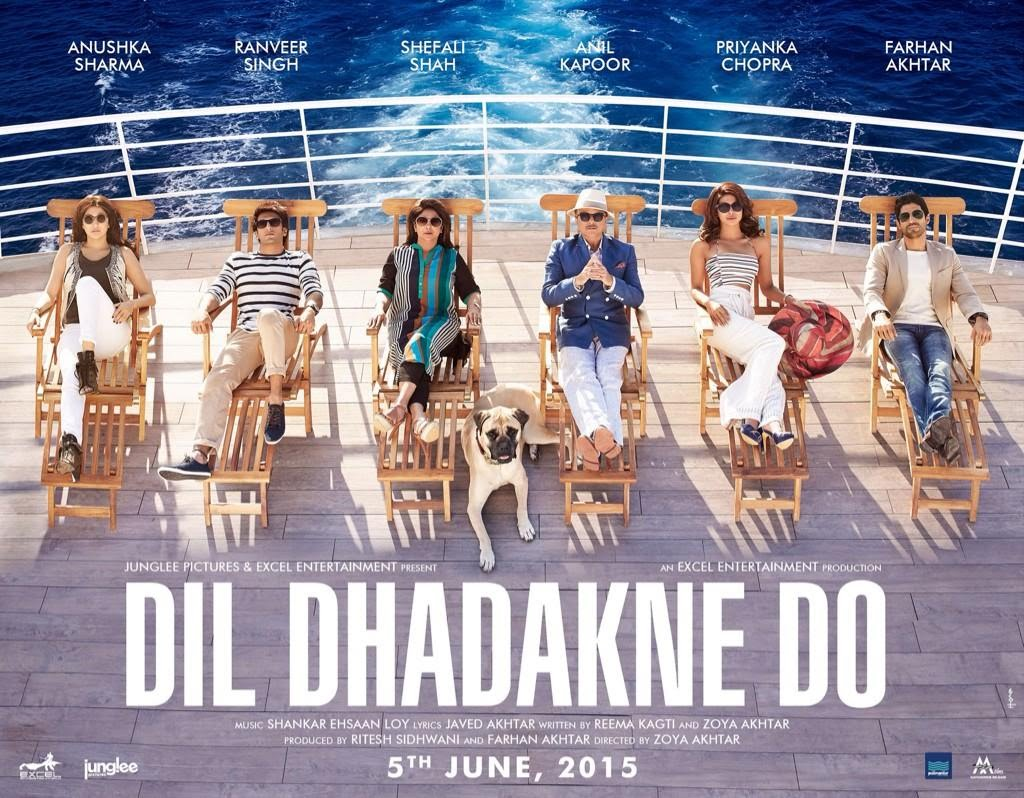 ��������� �                                                                                                                                                                    ��������� ������� ������ / Dil Dhadakne Do