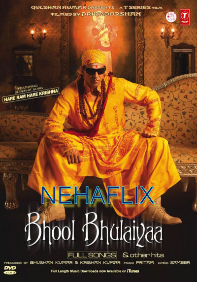 Bhool Bhulaiyaa Full Songs